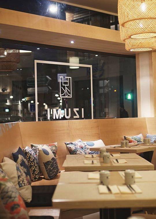 Izumi resto zen japonais emmanuelle morice for Japonais cuisine ouverte