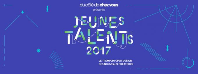 Jeunes talents 2017
